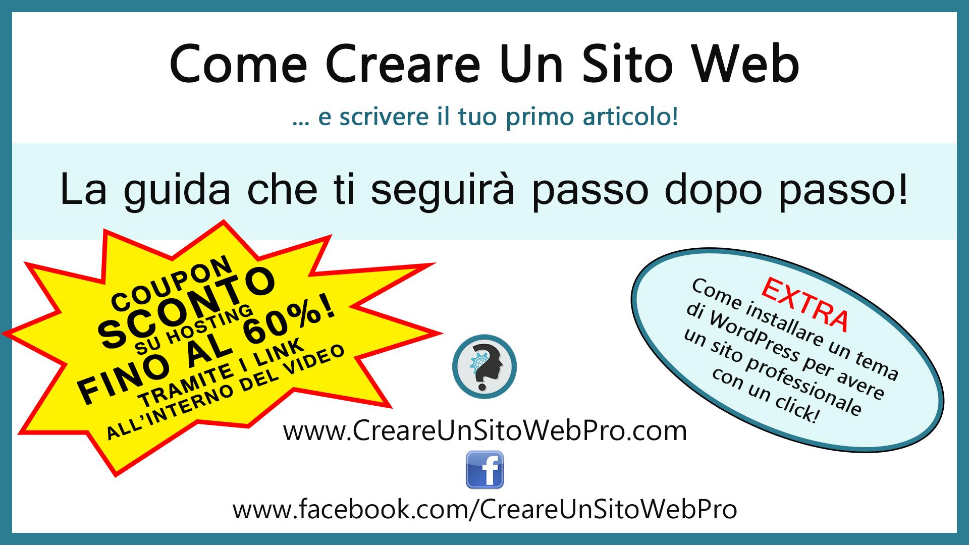 come creare un sito web la guida di creareunsitowebpro.com